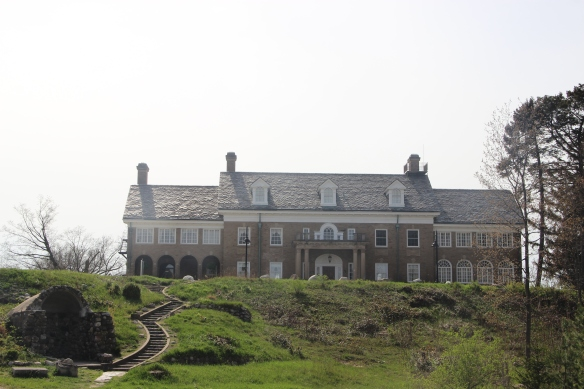View of the front of the Mansion from the bottom of the hill.